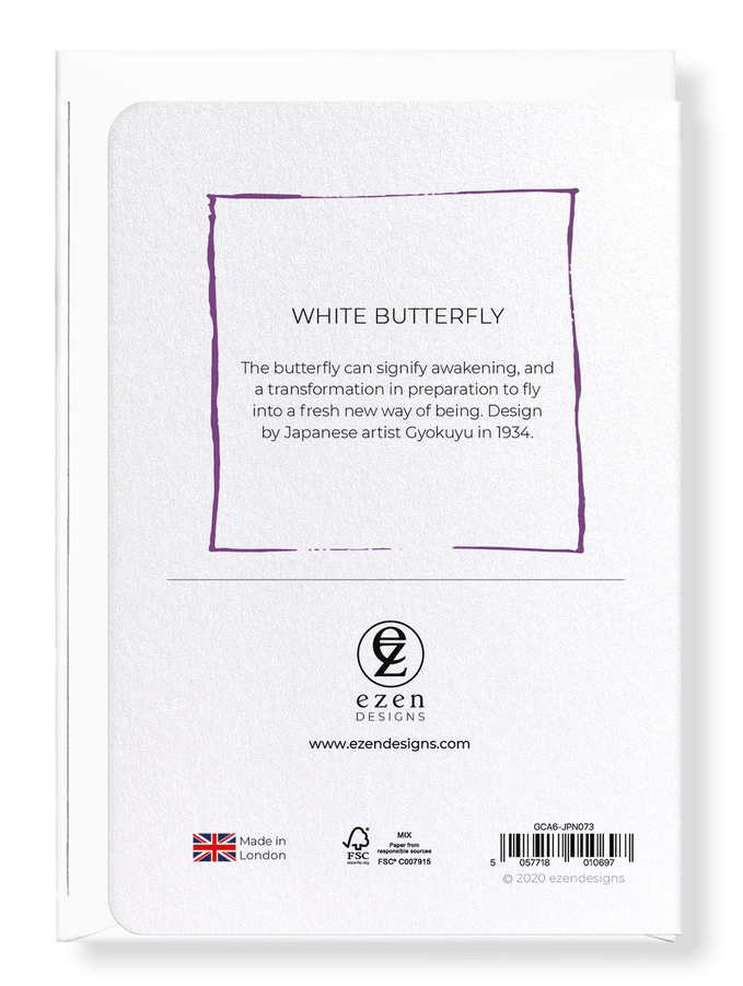 Ezen Designs - White butterfly - Greeting Card - Back