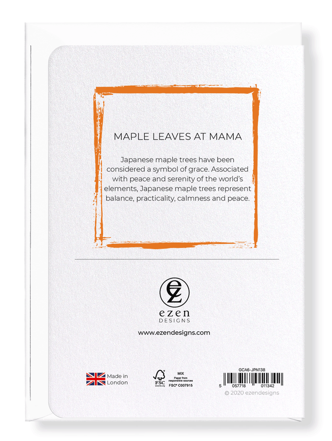 Ezen Designs - Maple leaves at mama - Greeting Card - Back