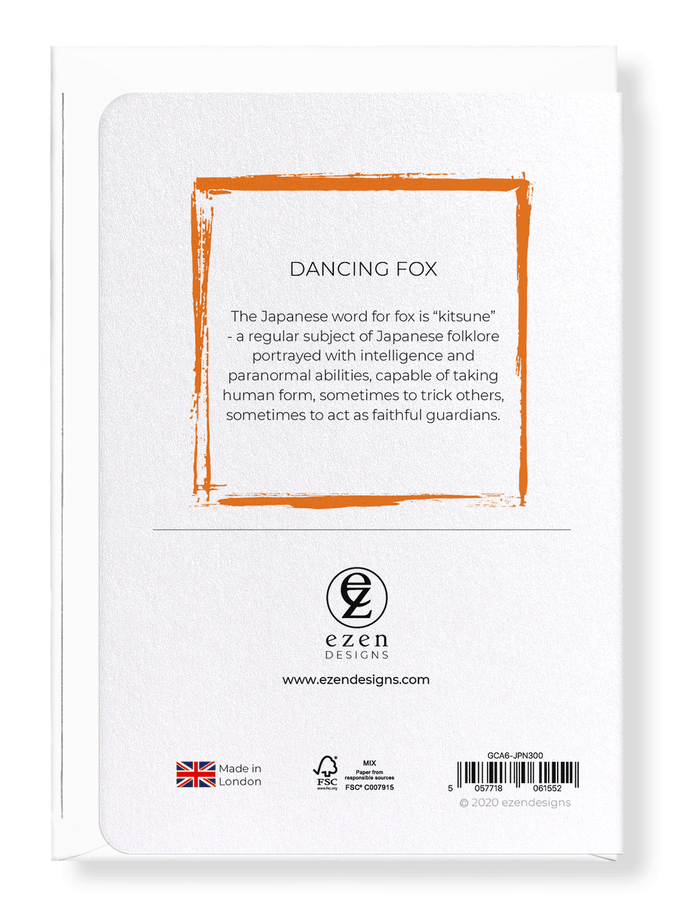 Ezen Designs - Dancing fox - Greeting Card - Back