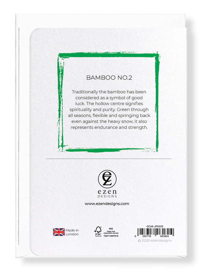 Ezen Designs - Bamboo no.2 - Greeting Card - Back