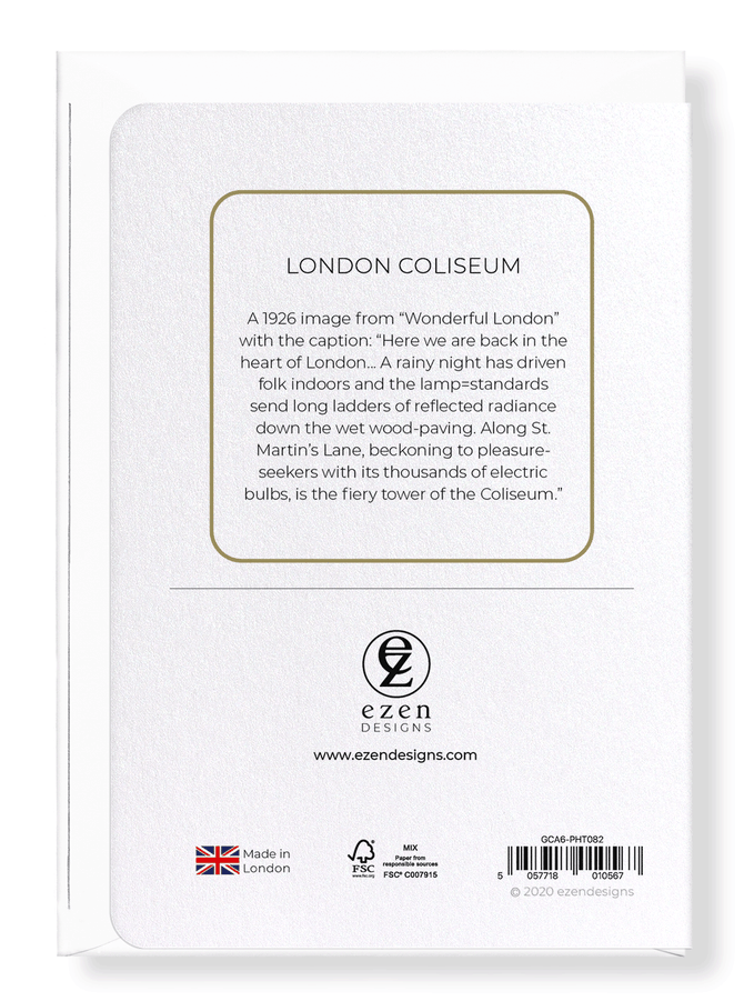 Ezen Designs - London coliseum - Greeting Card - Back