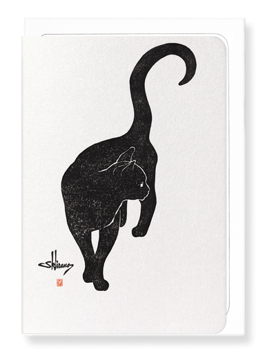 Ezen Designs - Cat no.2 - Greeting Card - Front