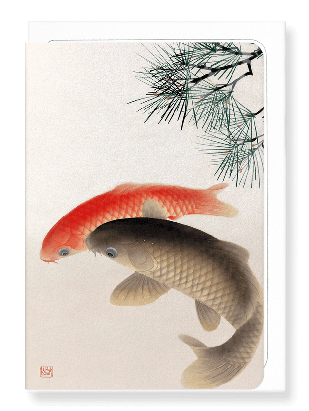 Ezen Designs - Carps and pine - Greeting Card - Front