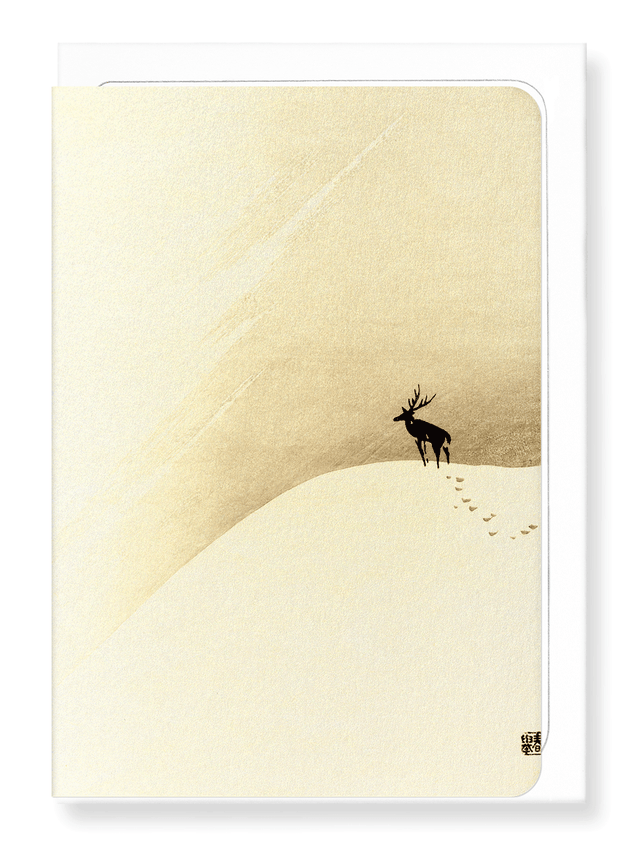 Ezen Designs - Deer on mountain - Greeting Card - Front
