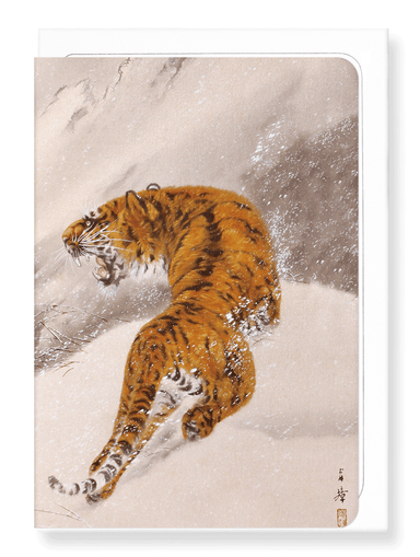 Ezen Designs - Tiger in snow - Greeting Card - Front