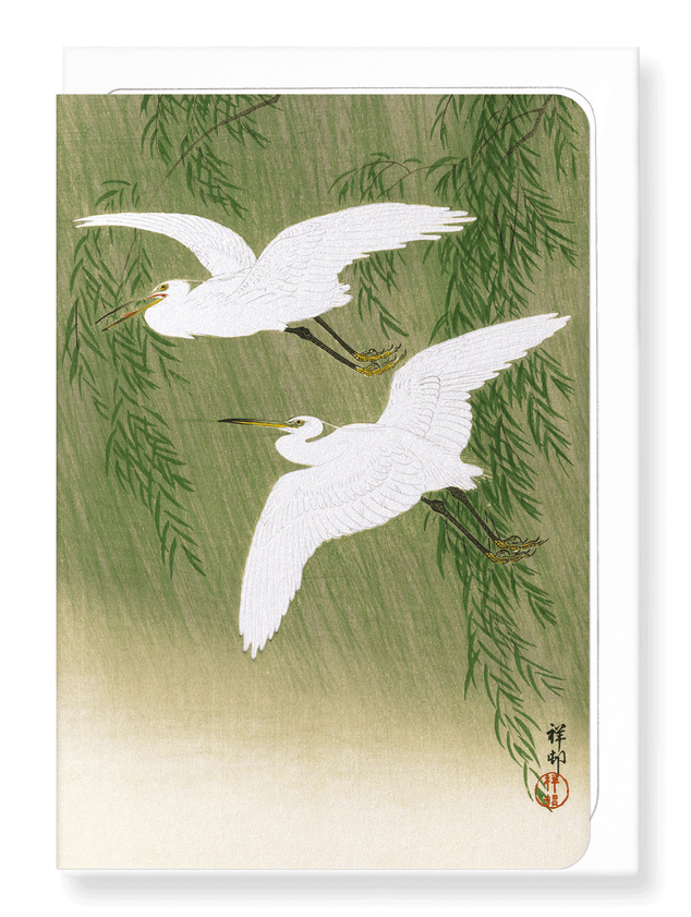 Ezen Designs - Egrets and willow - Greeting Card - Front