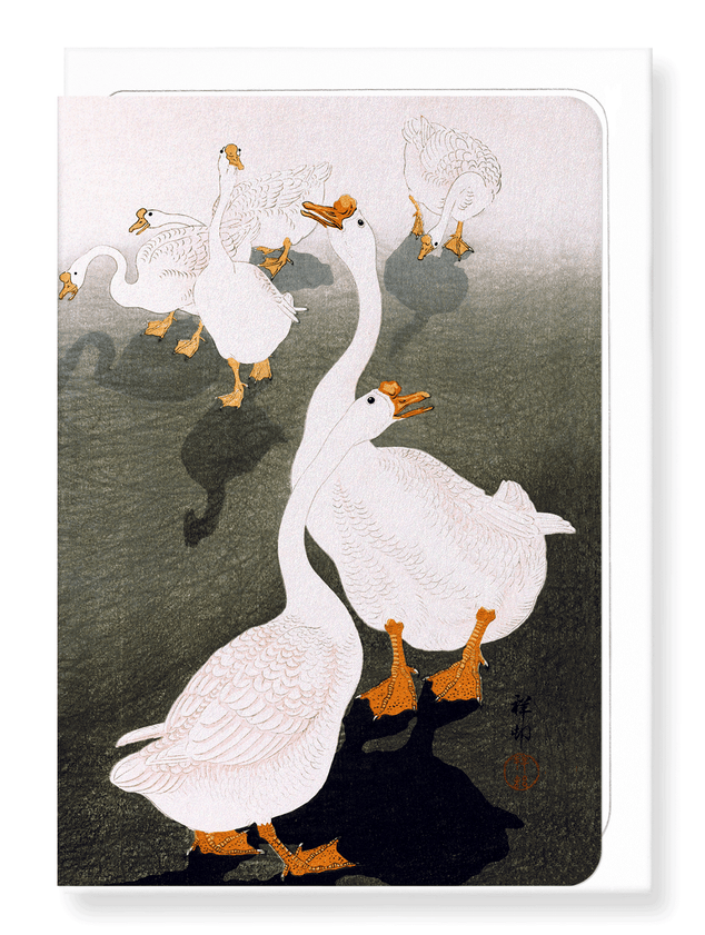 Ezen Designs - Geese - Greeting Card - Front