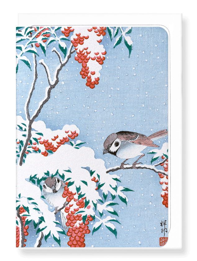 Ezen Designs - Sparrows on nandina - Greeting Card - Front