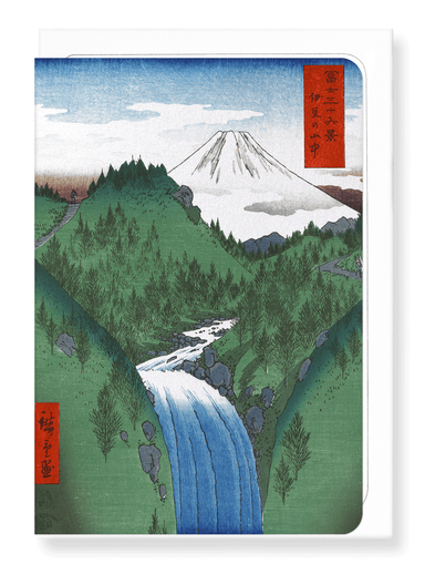 Ezen Designs - Izu mountains - Greeting Card - Front