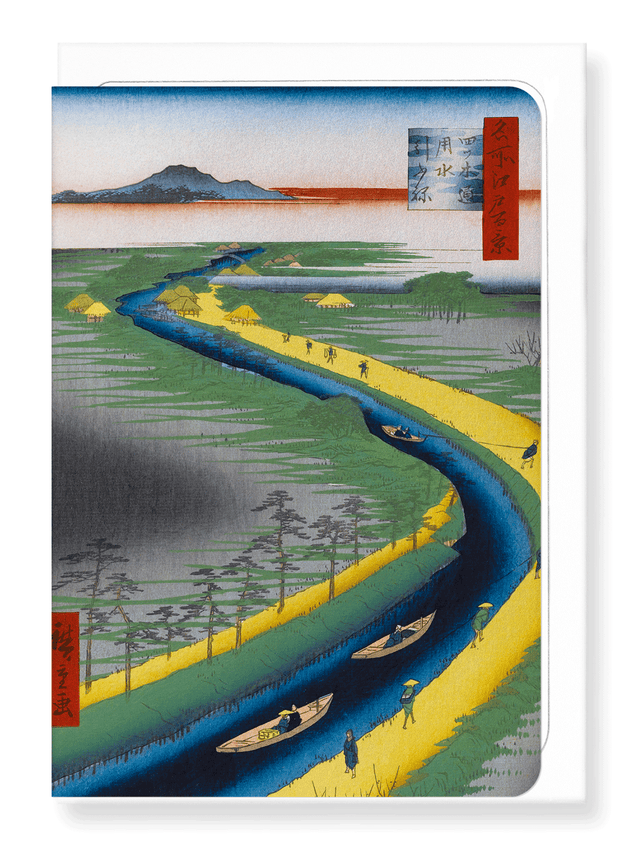 Ezen Designs - Towboats along the canal - Greeting Card - Front