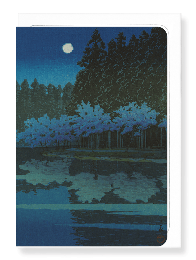 Ezen Designs - Spring cherry blossoms at night - Greeting Card - Front