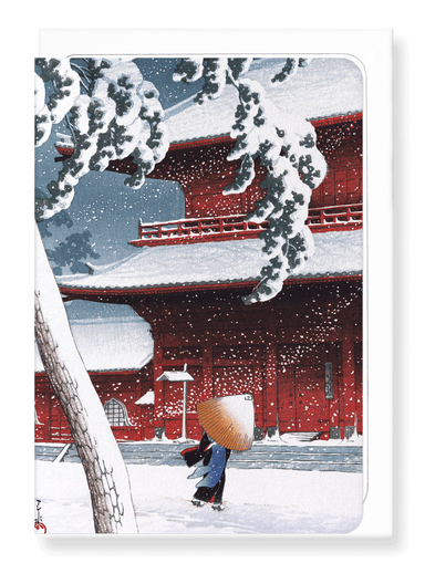 Ezen Designs - Temple in snow - Greeting Card - Front