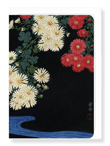 Ezen Designs - Chrysanthemum - Greeting Card - Front