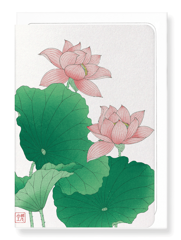Ezen Designs - Pink lotus - Greeting Card - Front