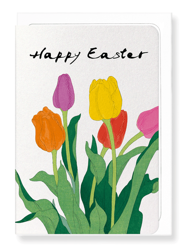 Ezen Designs - Easter tulip - Greeting Card - Front