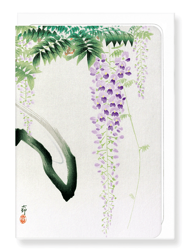 Ezen Designs - Wisteria - Greeting Card - Front