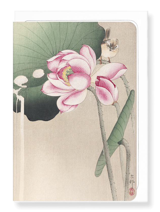 Ezen Designs - Songbird and lotus - Greeting Card - Front