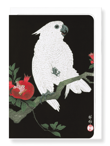 Ezen Designs - Cockatoo and pomegranate - Greeting Card - Front