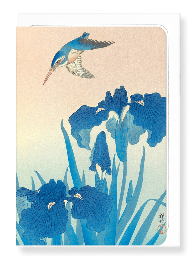 Ezen Designs - Kingfisher and iris - Greeting Card - Front