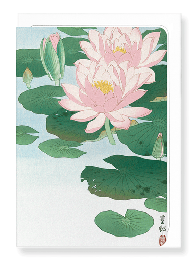 Ezen Designs - Flowering lotus - Greeting Card - Front