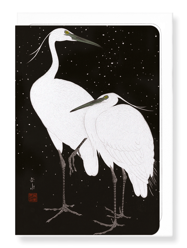 Ezen Designs - Herons in the snow - Greeting Card - Front