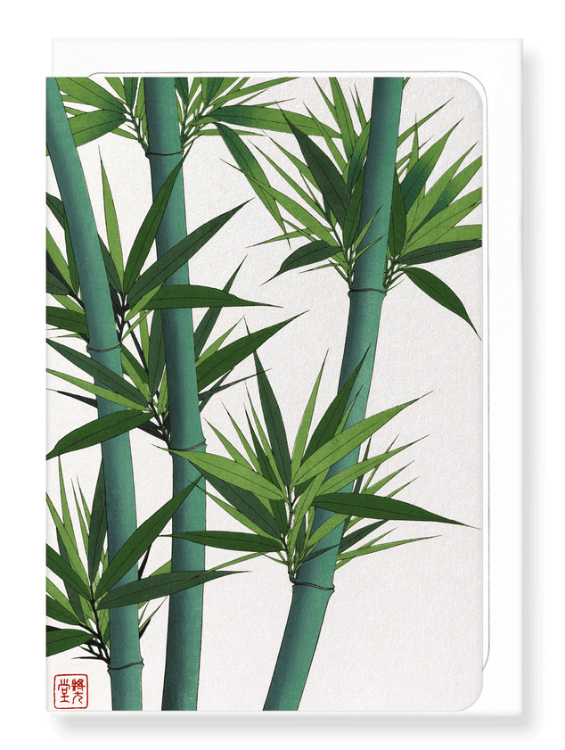 Ezen Designs - Bamboo no.2 - Greeting Card - Front