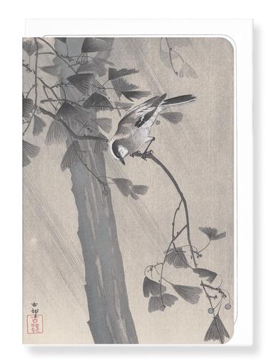 Ezen Designs - Long Tailed Tit in the Storm - Greeting Card - Front