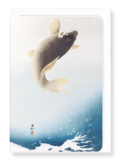 Ezen Designs - Jumping carp - Greeting Card - Front