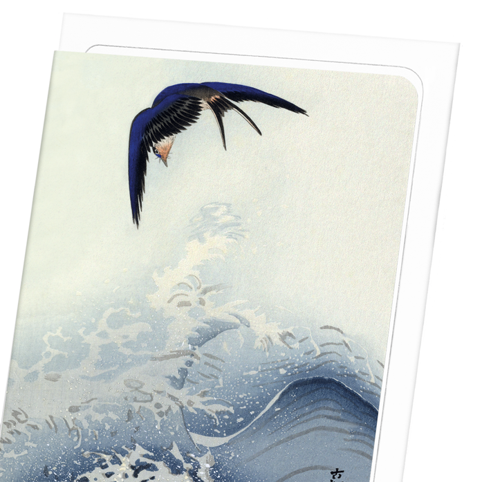 SWALLOW IN FLIGHT: 8xCards