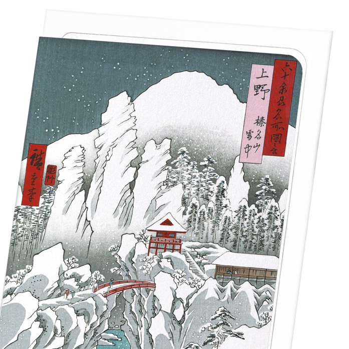 SNOW IN UENO: 8xCards