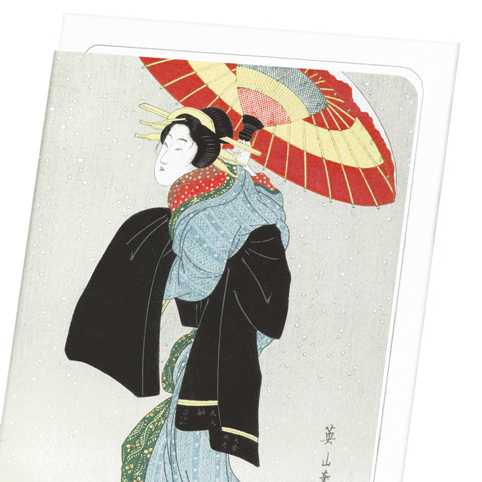 BEAUTY WITH UMBRELLA: 8xCards