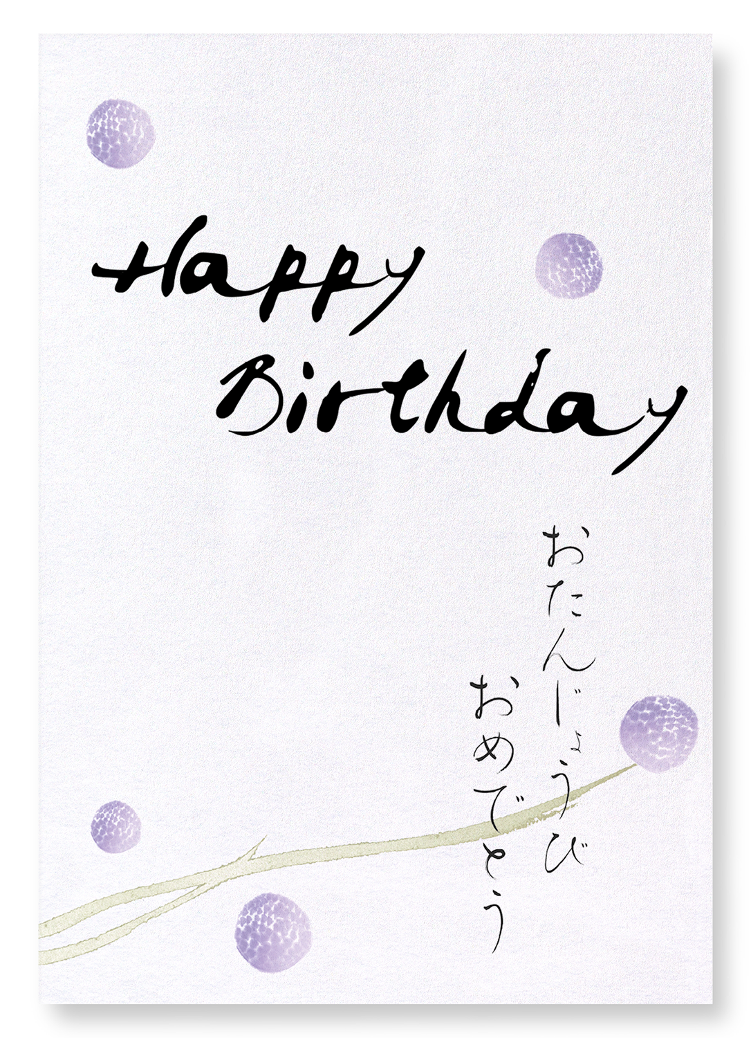 Birthday in japanese: 2xPrints