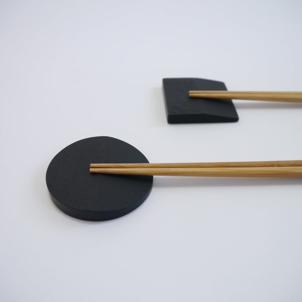 SUZURI Utensil Rest