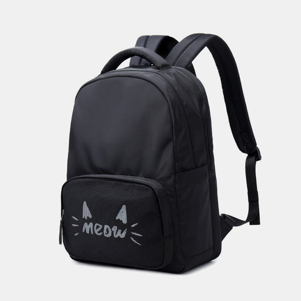 Water-resistant Large Cat Printed Travel Backpack