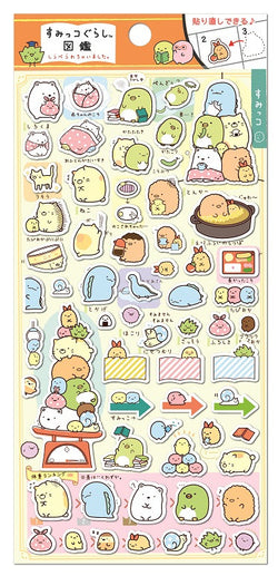 Sumikko Gurashi Stickers Red Sheet