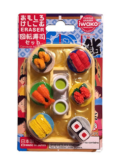 Iwako Conveyor Belt Sushi Erasers Set