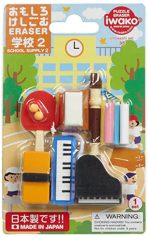 Iwako School Supply 2 Erasers Set