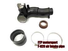 Load image into Gallery viewer, FTP F-N20 air intake pipe ( inlet pipe) V2 ,13717605638