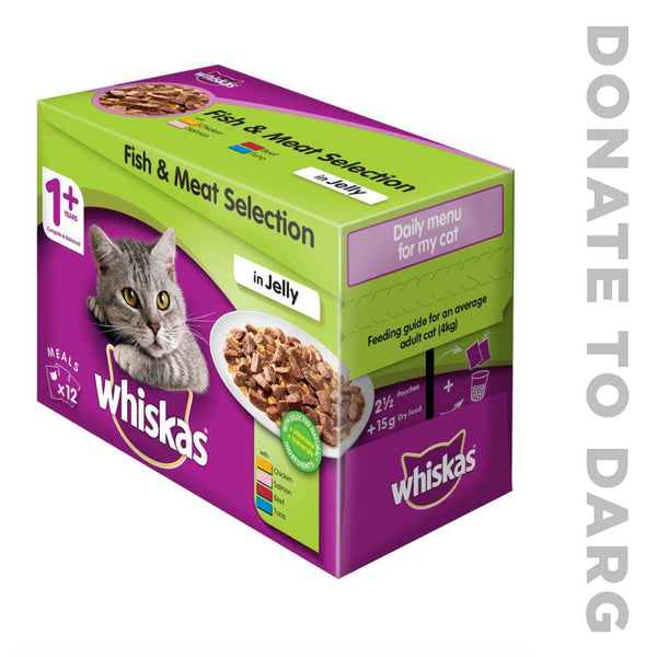WHISKAS ADULT POUCH MULTI-PACK (12 X 85G)