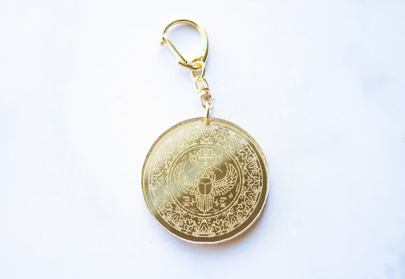 Egyptian Mandala Engraved Keychain