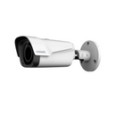 Nobelic NBLC-3230V-SD 2MP vary-focal IP Camera with PoE and microSD card support