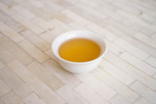Load image into Gallery viewer, Phoenix Honey Orchid Oolong 蜜蘭香烏龍