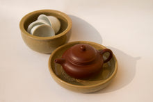 Load image into Gallery viewer, Fang Gu Yixing Teapot
