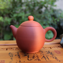 Load image into Gallery viewer, Dragon Egg Red Clay Teapot 朱泥龍蛋壶