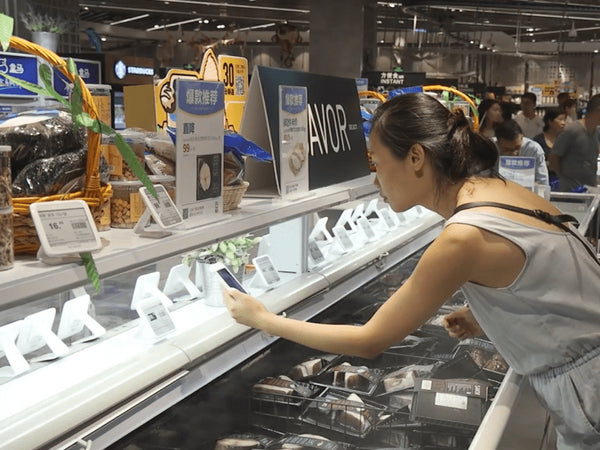 The Age of New Retail in China
