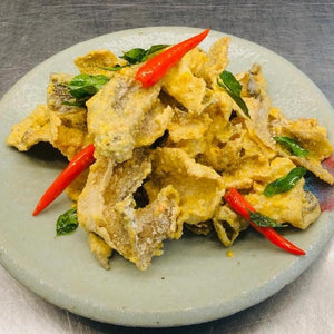 Crispy Fish Skin With Salted Egg Yolk