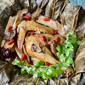 Steamed Chicken With Chinese Herbs Wrapped In Lotus Leaf (Half)
