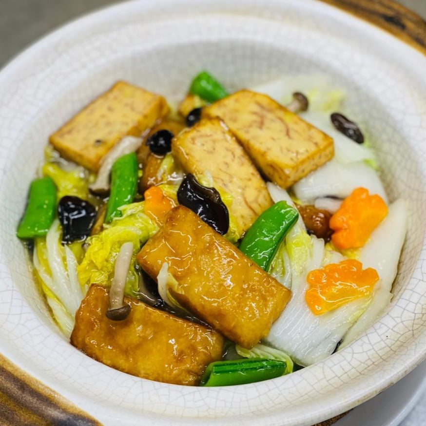 Mixed Vegetables Claypot With  Yam And Beancurd Sheet