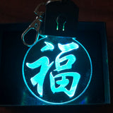 Good Luck Chinese Custom LED Keychain in Multicolors