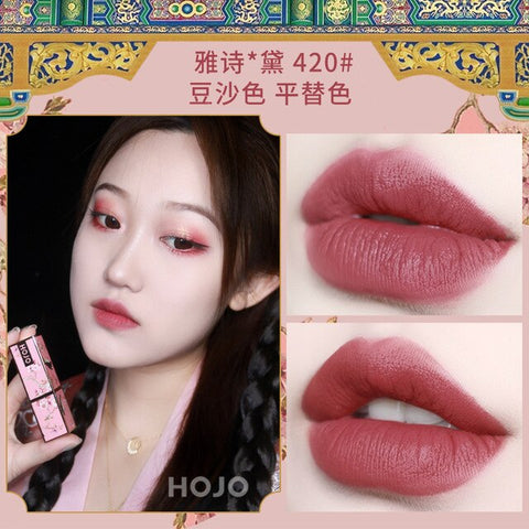 HOJO Vintage Oriental Lipstick Nude Matte Moisturizing Sexy 6 color Optional Velvet lipstick Makeup Hot